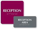 ADA Reception Signs