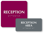 ADA Reception Signs