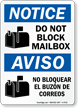 Do Not Block Mailbox Bilingual Notice Sign