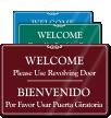 Bilingual Use Revolving Door Sign