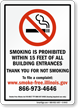 Smoking Prohibited To File A Complaint Sign