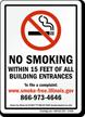 No Smoking Within 15 Feet Sign