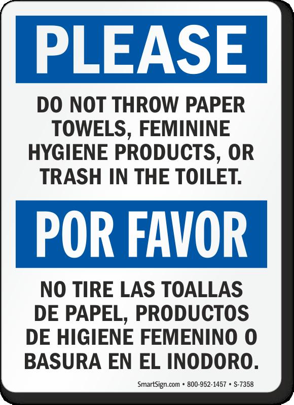 Feminine Hygiene Products Bilingual Sign Restroom Sign SKU S 7358