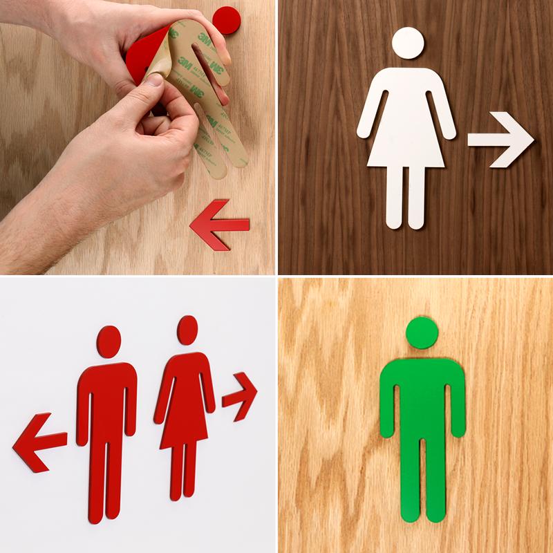Bathroom Keychain 2-sided women bathroom keychains or key tags, sku - se-2235