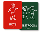 Fun Boys Room Signs