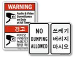 Korean & English Security Signs