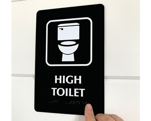 Custom bathroom sign