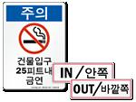 Korean & English Door Signs