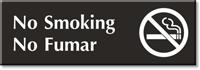 No Smoking, No Fumar Bilingual Engraved Door Sign