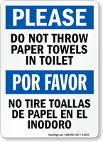 Bilingual Do Not Throw Paper Towels Toilet Sign