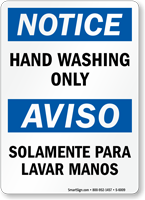 Bilingual Hand Washing Only Sign