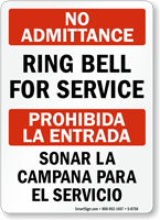 Bilingual No Admittance Ring Bell For Service Sign
