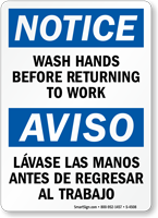 Notice Wash Hands Before Returning Sign Bilingual