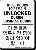 Doors Remain Unlocked Sign In English + Korean