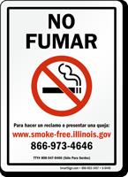 No Fumar Para Hacer Un Reclamo O Presentar Una Queja Spanish Sign