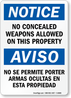 No Concealed Weapons Allowed Property Sign