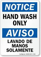 Hand Wash Only Bilingual Sign