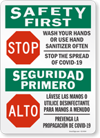 Wash Your Hands Or Use Sanitizer Often Bilingual Sign