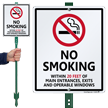 No Smoking Within 20 Feet Of Entrance Sign