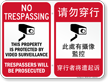 Trespassers Prosecuted Sign In English + Chinese