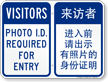 Chinese/English Bilingual Visitors Photo ID Required Sign