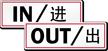Chinese Bilingual Door Label