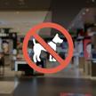 No Dog Symbol Label