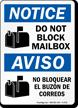 Do Not Block Mailbox Bilingual Notice Sign