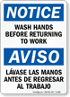 Notice Wash Hands Before Returning Sign Bilingual