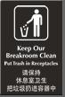 Chinese/English Bilingual Keep Breakroom Clean Engraved Door Sign