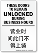 Doors Remain Unlocked Sign In English + Chinese
