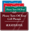 Bilingual Chinese/English Turn Off Cell Phones Door Sign