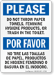 Feminine Hygiene Products Bilingual Sign