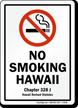 No Smoking Hawaii Revised Statutes Sign