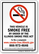 This Vehicle Is Smoke Free Sign
