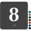 Tactile Touch Braille Door Sign With Number 8