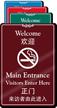 Chinese/English Bilingual Main Entrance Visitor No Smoking Sign