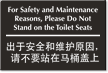 Chinese/English Bilingual Do Not Stand Toilet Seats Sign