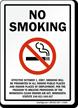 No Smoking Effective October 1, 2007, Sign