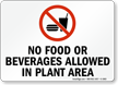 No Food or Beverages Allowed Sign