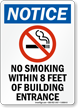 No Smoking Within 8 Feet Building Entrance Sign
