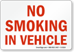 No Smoking In Vehicle