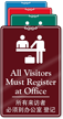 Chinese/English Bilingual Visitors Must Register At Office Sign