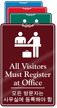 Bilingual Korean/English Visitors Must Register At Office Sign