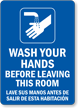 Wash Your Hands Before Leaving Hand Washing Sign