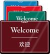 ShowCase™ Bilingual Wall Sign