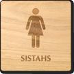 Wooden Restroom Sign