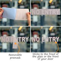 No Entry Vinyl Die Cut Glass Window Decals