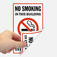 No Smoking In This Building Label
