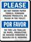 Feminine Hygiene Products Bilingual Sign